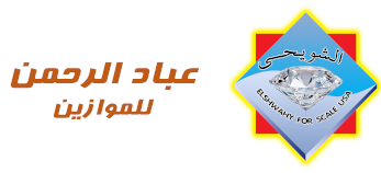 welcome to khaledelshwahy supplies website